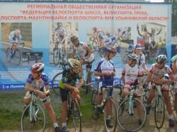 Велосипедная секция в Новом городе
