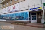 Китеж на Ульяновском