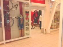 Веломагазин ProVelo